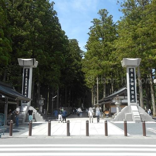 高野山 奥の院に行ってきました。和歌山県