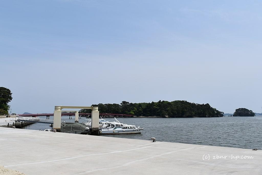 福浦島 松島