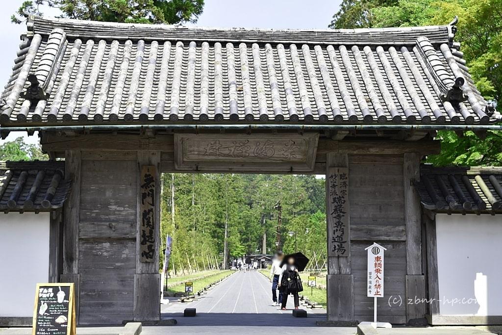 五大堂 瑞巌寺